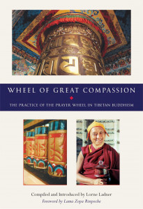 Wheel of great compassion book cover